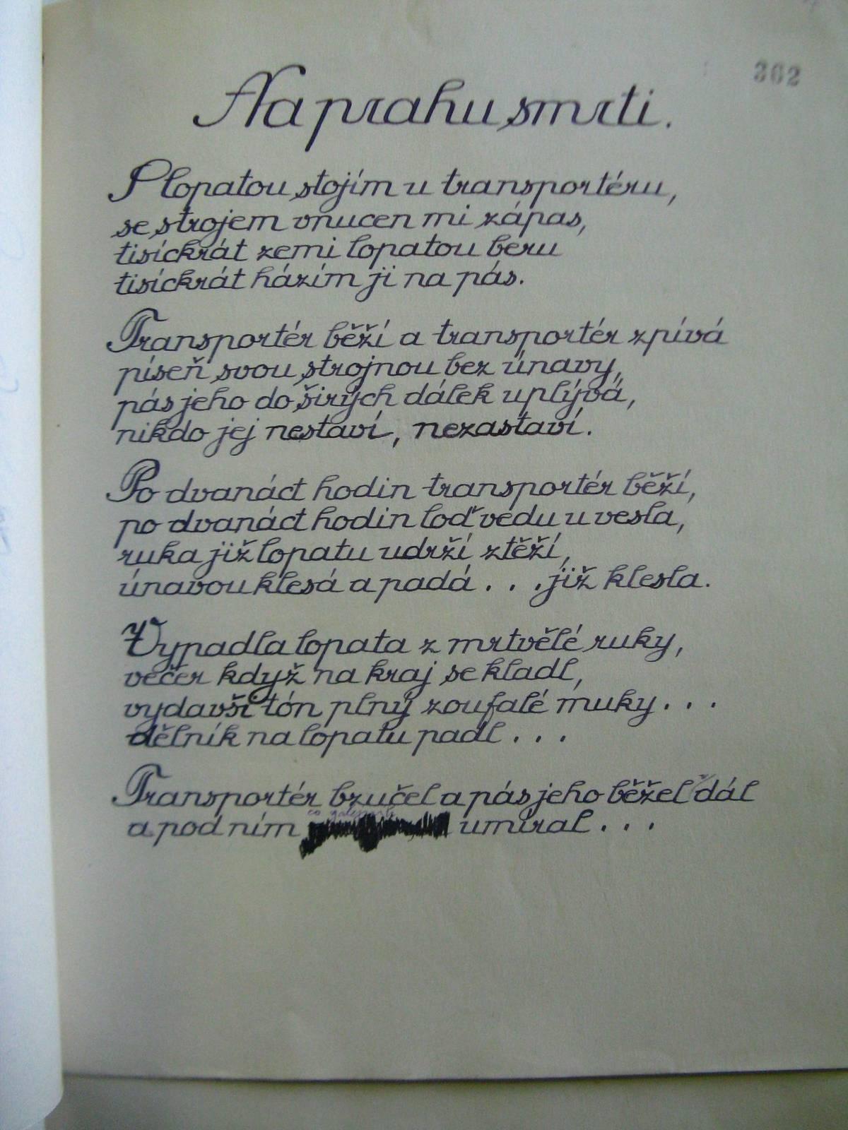 V archivu čs. vojenské mise se dochovala sbírka básní Františka Poláka, vytvořená v Norillagu a zabavená po jeho druhém zatčení a odsedlání do Unžlagu.