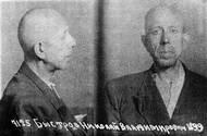 Nikolaj Bystrov, se kterým se František Polák setkal vUnžlagu na fotografii po zatčení NKVD v Praze. Později byl odsouzen v Moskvě mj. za antisovětskou propagandu mezi ruskými emigranty na deset let Gulagu.