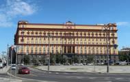 Nechvalně proslulé ústředí NKVD a KGB (dnes FSB) na náměstí Lubjanka v Moskvě, kde byl řadu měsíců vězněn a vyslýchán František Polák po jeho prvním zatčení vroce 1939.