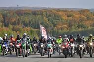 Rekordní účast je hlášena z roku 2014, kdy na Masarykův okruh dorazilo 3795 motocyklů.