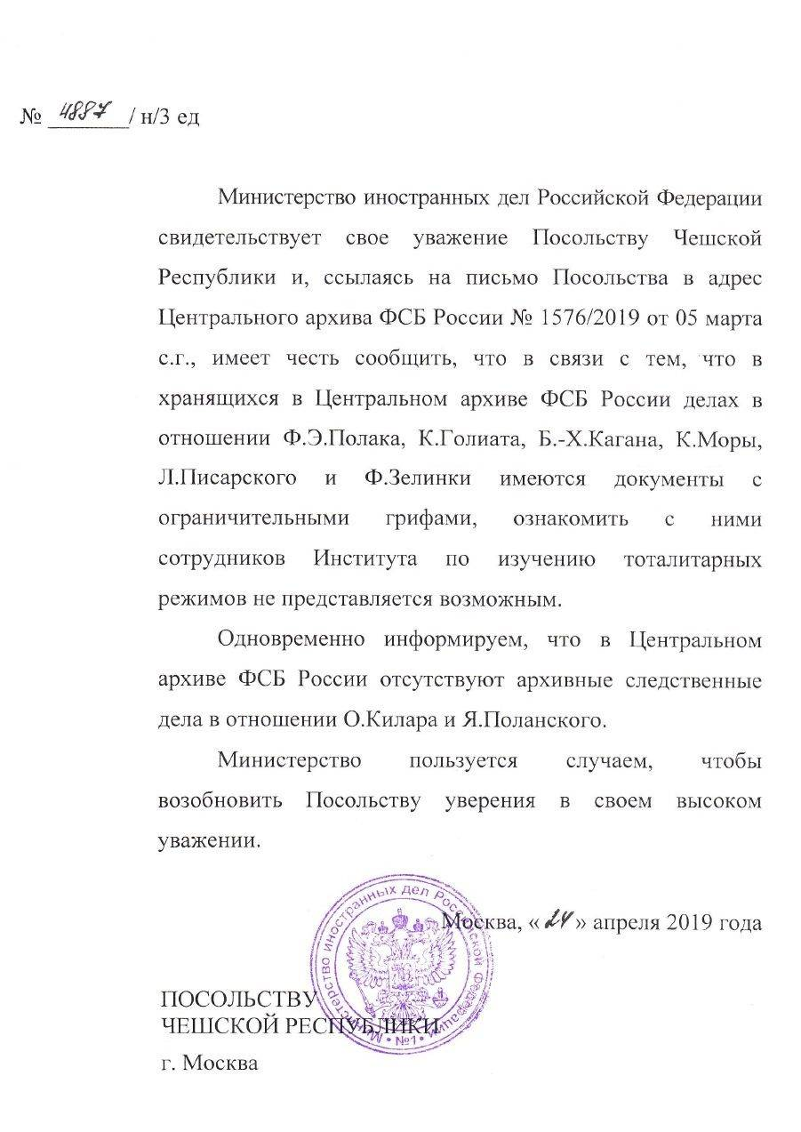 Zamítavá dpověd archivu FSB historikům ÚSTR na žádost o zpřístupnění spisu Františka Poláka a jeho druhů vydaných Ludvíkem Svobodou příslušníkům NKVD.